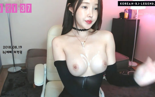 Nude Teens, Teen China Solo